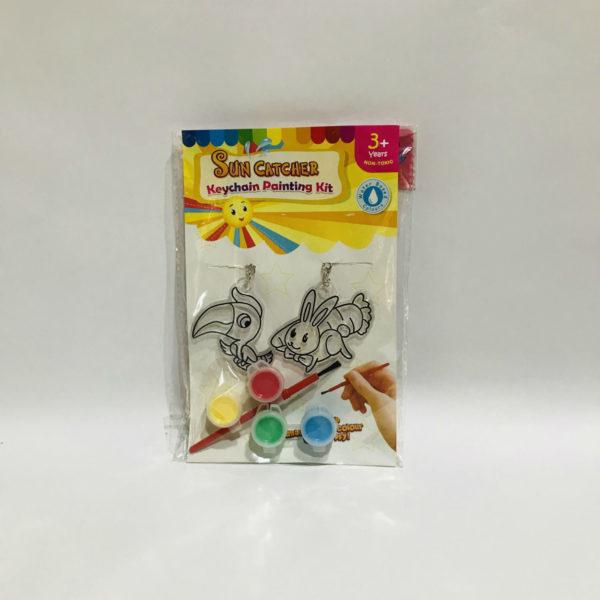 Sun Catcher 2-In-1 Keychain kit 1-A