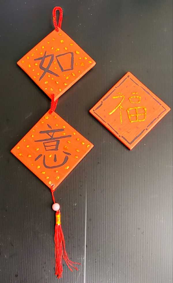 CNY Prosperity Tiles Workshop